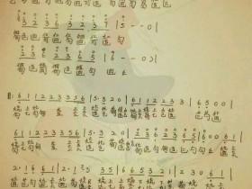 大鱼海棠古琴减字谱 简谱