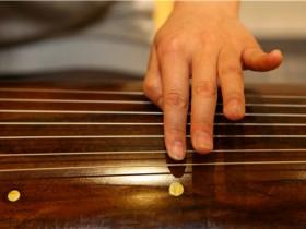 古琴有几根弦?材质及代表含义