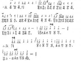 《大悲咒》古琴减字谱 简谱 成公亮改编版