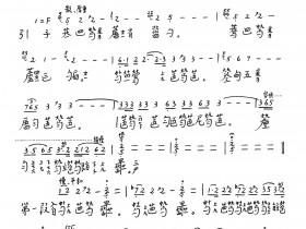 《袍修罗兰》古琴谱 减字谱+简谱