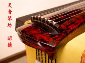 古琴容易学吗?