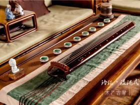 木乙古琴初学琴和专业琴音色及性价比分析