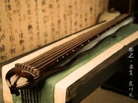 木乙古琴价格一般多少钱