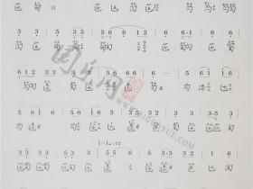 古琴考级曲谱二级「双鹤听泉(听泉引)」
