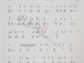古琴考级曲谱二级「泣颜回」
