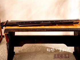 如何挑选购买古琴「分析木乙古琴篇」