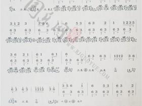 古琴考级曲谱五级「采茶调」