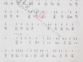古琴考级曲谱六级「梧叶舞秋风」