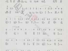 古琴考级曲谱六级「平沙落雁」张子谦版