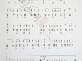 古琴流行曲曲谱「化蝶」