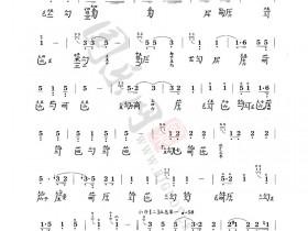 古琴考级十级曲谱「广陵散」减字谱大全