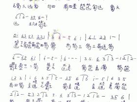 古琴曲谱《凤鸣瑶山》 古琴流行曲谱减字谱