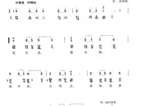 古琴曲谱《花非花》 古琴流行曲谱减字谱