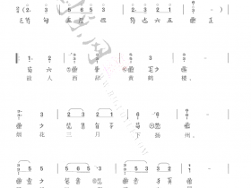 古琴曲谱《黄鹤楼》 古琴流行曲谱减字谱