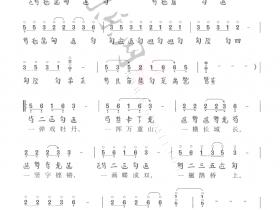古琴曲谱《龙文》 古琴流行曲谱减字谱