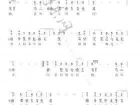 古琴流行曲谱《梅花三弄》(姜育恒)