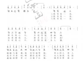 「女人花」古琴曲谱减字谱
