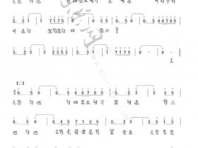 「琵琶语」古琴曲谱减字谱