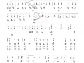 「千年缘」古琴曲谱减字谱
