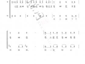 古琴谱「天上掉下个林妹妹」古琴曲谱减字谱