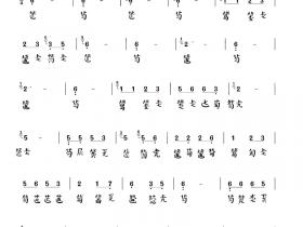 古琴谱「卧龙吟」古琴曲谱减字谱