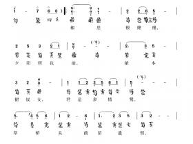 古琴谱「相思曲」古琴曲谱减字谱