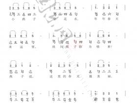 古琴谱「小燕子」古琴曲谱减字谱