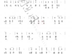 古琴谱「忆王孙」古琴曲谱减字谱