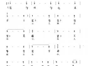 古琴谱「渔光曲」古琴曲谱减字谱