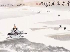 「平沙落雁」古琴曲欣赏 平沙落雁教学讲解(附曲谱)