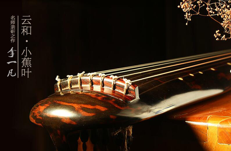 2018古琴价格表「最新」|国乐网